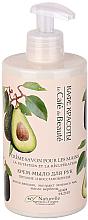 Parfums et Produits cosmétiques Savon liquide crémeux à l'huile d'avocat et extrait de thé vert - Le Cafe de Beaute Nutrition & Recovery Cream Hand Soap