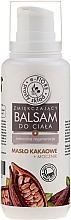 Parfums et Produits cosmétiques Baume au beurre de cacao pour corps - E-Fiore Natural Body Balm