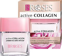Parfums et Produits cosmétiques Gel-crème de jour au collagène et eau de rose - Nature of Agiva Roses Active Collagen Day Gel Cream