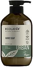 Parfums et Produits cosmétiques Savon liquide vegan à l'huile de basilic et de jojoba pour mains - Ecolatier Urban Liquid Soap