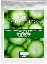 Parfums et Produits cosmétiques Masque tissu en soie naturelle et luffa asiatique pour visage - Orientana Silk Cloth Face Mask Asian Loofah