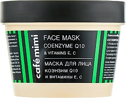 Masque à la coenzyme Q10 et vitamines pour visage - Cafe Mimi Face Mask — Photo N1