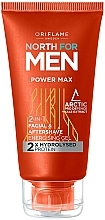 Parfums et Produits cosmétiques Gel après-rasage - Oriflame North for Men Power Max