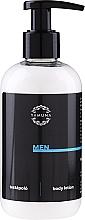 Parfums et Produits cosmétiques Lotion pour corps - Yamuna Men