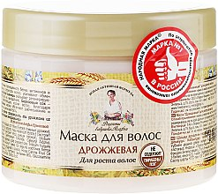 Parfums et Produits cosmétiques Masque à l'extrait de levure pour cheveux - Les recettes de babouchka Agafia