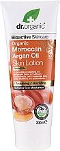 Parfums et Produits cosmétiques Lotion à l'huile d'argan bio pour corps - Dr. Organic Bioactive Skincare Organic Moroccan Argan Oil Skin Lotion
