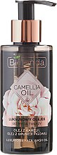 Parfums et Produits cosmétiques Huile nettoyante à l'huile de camélia pour visage - Bielenda Camellia Oil Luxurious Cleansing Oil