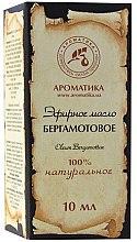 Parfums et Produits cosmétiques Huile essentielle de bergamote 100% naturelle - Aromatika