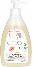 Parfums et Produits cosmétiques Gel nettoyant d'hygiène intime à l'extrait de myrtille et calendula bio - Anthyllis Intimate Body Wash