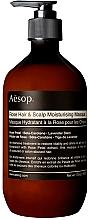 Parfums et Produits cosmétiques Masque à l'extrait de rose pour cheveux et cuir chevelu - Aesop Rose Hair & Scalp Moisturising Mask