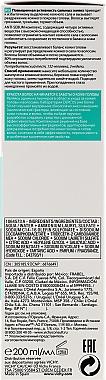 Anti-sebum complex - Vichy Dercos Oil Control Treatment Shampoo — Photo N3