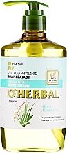 Parfums et Produits cosmétiques Gel douche à l'extrait d'aloe vera - O'Herbal Moisturizing Shower Gel