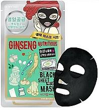 Parfums et Produits cosmétiques Masque tissu au ginseng pour visage - Dewytree Ginseng Nutritious Black Sheet Mask