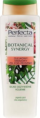 Crème de douche à l'huile d'argan et baies de goji - Perfecta Botanical Synergy