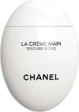 Parfums et Produits cosmétiques La crème main texture riche - Chanel La Creme Main Hand Cream Texture Riche
