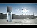 Issey Miyake L'Eau D'Issey Pour Homme Sport - Déodorant stick — Photo N1