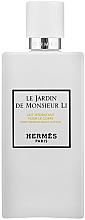 Parfums et Produits cosmétiques Hermes Le Jardin de Monsieur Li - Lait hydratant parfumé pour corps
