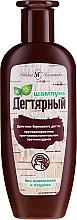 Parfums et Produits cosmétiques Shampooing au goudron - Nevskaya kosmetika