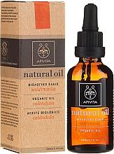 Parfums et Produits cosmétiques Huile bio de calendula pour corps - Apivita Aromatherapy Organic Calendula Oil