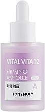 Parfums et Produits cosmétiques Essence-ampoule raffermissante à la vitamine A pour visage - Tony Moly Vital Vita 12 Firming Ampoule