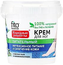 Parfums et Produits cosmétiques Crème à l'huile de lin pour pieds - FitoKosmetik Recettes folkloriques