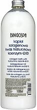 Parfums et Produits cosmétiques Mousse de bain au collagène et coenzyme Q10 - BingoSpa Bath Collagen With Coenzyme Q10