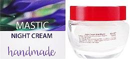 Parfums et Produits cosmétiques Crème de nuit artisanale au mastic et huile d'avocat - Hristina Cosmetics Handmade Mastic Night Cream