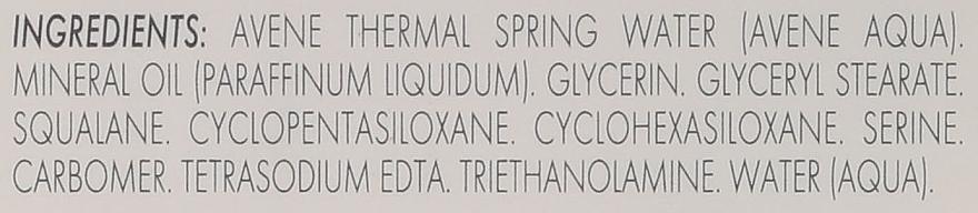 Crème peaux intolérantes, hypersensibles et irritables - Avene Peaux Hyper Sensibles Skin Recovery Cream — Photo N8