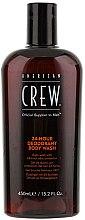 Parfums et Produits cosmétiques Gel douche fraîcheur 24h - American Crew Classic 24-Hour Deodorant Body Wash