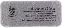 Parfums et Produits cosmétiques Bloc gomme 2 faces - Peggy Sage 2-Way Nail Block