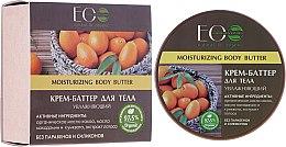 Parfums et Produits cosmétiques Beurre à l'huile de cacao et macadamia pour corps - ECO Laboratorie Moisturizing Body Butter