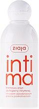Parfums et Produits cosmétiques Gel-crème d'hygiène intime à l'acide ascorbique - Ziaja Intima
