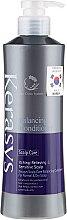 Parfums et Produits cosmétiques Après-shampooing pour cuir chevelu - KeraSys Hair Clinic System Conditioner