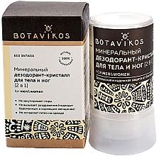 Parfums et Produits cosmétiques Déodorant minéral pour corps et pieds - Botavikos Energy Body & Foot Spray Deodorant