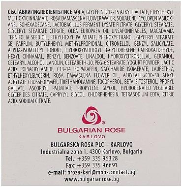 Crème à l'huile de rose et yaourt pour visage - Bulgarian Rose Rose & Joghurt Rejuvenating Face Cream — Photo N2