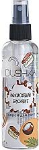 Parfums et Produits cosmétiques Spray pour corps Biscuit à la noix de coco - Dushka