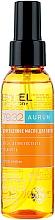 Parfums et Produits cosmétiques Huile à l'huile de camélia pour cheveux - Estel Beauty Hair Lab 79.32 Aurum
