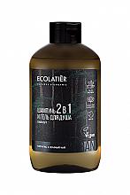 Parfums et Produits cosmétiques Gel douche pour corps et cheveux - Ecolatier Urban Energy