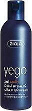 Parfums et Produits cosmétiques Gel douche ACTIV - Ziaja Shower Gel for Men