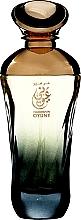 Parfums et Produits cosmétiques Al Haramain Oyuny Perfumes - Parfum