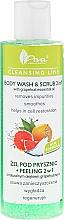 Parfums et Produits cosmétiques Gel douche et peeling à l'huile de pamplemousse naturel - Ava Laboratorium Cleansing Line Body Wash & Scrub 2 In 1 With Grapefruit Essential Oil