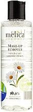 Parfums et Produits cosmétiques Démaquillant à l'extrait de calendula et camomille pour yeux - Melica Organic Make-Up Remover