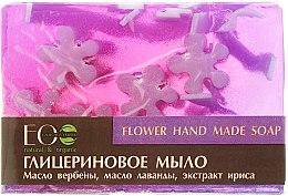 Parfums et Produits cosmétiques Savon glycériné à l'huile de lavande et extrait d'iris - ECO Laboratorie Flower Hand Made Soap