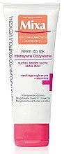 Parfums et Produits cosmétiques Crème à l'allantoïne pour mains - Mixa Intensive Care Dry Skin Hand Cream Intense Nourishment