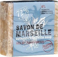 Parfums et Produits cosmétiques Savon - Tade Marseille Soap