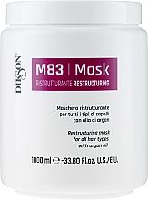 Parfums et Produits cosmétiques Masque à l'huile d'argan pour cheveux - Dikson M83 Restructuring Mask