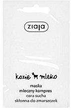 Parfums et Produits cosmétiques Masque au lait de chèvre pour visage - Ziaja Face Mask
