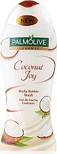 Parfums et Produits cosmétiques Gel douche crémeux à l'huile de noix de coco - Palmolive Gourmet Coconut Joy Shower Cream