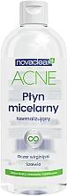 Parfums et Produits cosmétiques Eau micellaire à l'extrait d'hamamélis - Novaclear Acne Micellar Water