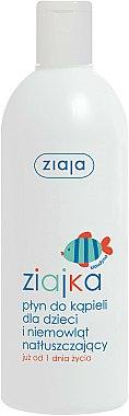 Lotion de bain huileuse - Ziaja Liquid Bath For Kids